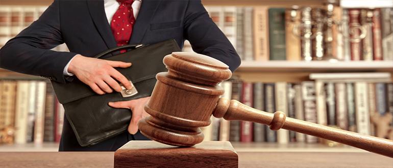 Консультация юриста по трудовому праву
