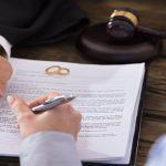 Брачный договор на имущество
